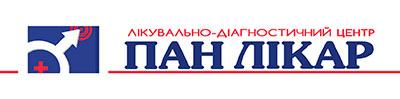 """Лікувально - медичний центр """"Пан Лікар"""""""